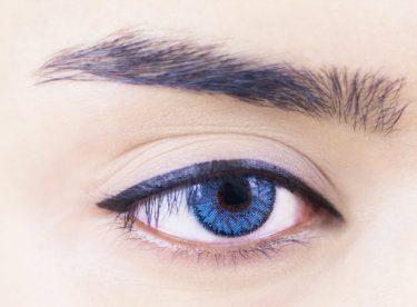 Badem Gözler İçin Eyeliner Nasıl Çekilir? – Göz Şekline Göre Eyeliner