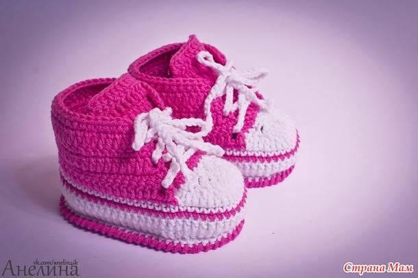 Bağcıklı Ayakkabı Modeli Çocuk Patiği Yapılışı Videolu Anlatımlı