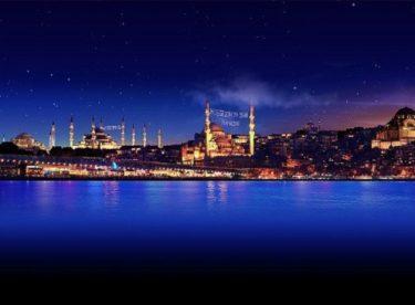 Ramazanın İlk Günü İftar Saat Kaçta? 2017 Ramazan İftar Saatleri