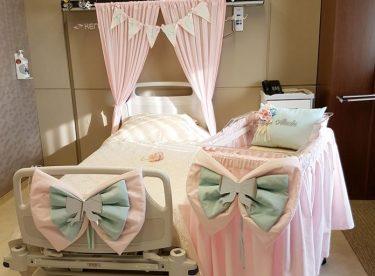 Yeni Hastane Odası Süsleme Kız Erkek