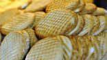 Kıyır kıyır lezzetiyle maraş çöreği tarifi